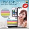 iPhone 6 Plus ขอบยางแนบตัว มีปุ่มจับกันลื่น