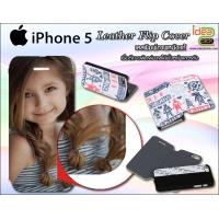 iPhone 5/5s - เคสหนังพิมพ์ภาพ มีสีขาว