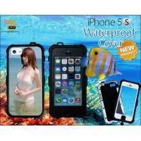 iPhone 5/5s - เคสฝาครอบกันน้ำ