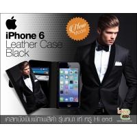 ซองหนัง iPhone 6 - สีดำรุ่นหนา