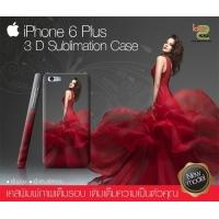 iPhone 6 Plus  - เคสพิมพ์ภาพเต็มรอบ