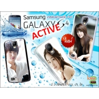 Galaxy S4 active  -  water proof