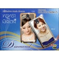 Note3 - Diamond เมทาลิคเคลือบเงาล้อมเพชร