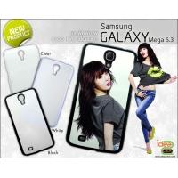 Galaxy Mega 6.3  - PVC