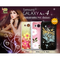 Samsung Galaxy Ace  4 -  PVC