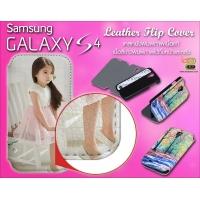 Galaxy S4 - เคสหนัง 2 หน้าพิมพ์ภาพเนื้อแท้
