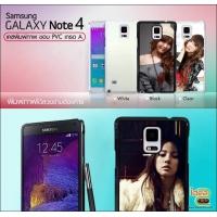 Galaxy Note 4 -  PVC