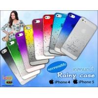 เคสหยดน้ำ - iPhone 4/4s & iPhone 5/5s