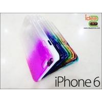 เคสหยดน้ำนูน - iPhone 6