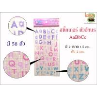 สติ๊กเกอร์ - รูปตัวอักษร ABC สีพื้น