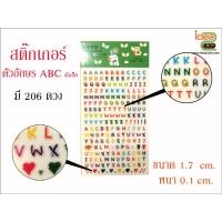 สติ๊กเกอร์ - รูปตัวอักษร ABC  ตัวเล็กสีพื้น