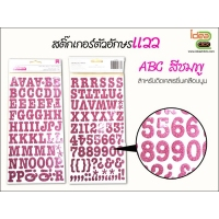 สติ๊กเกอร์แวว - รูปตัวอักษร ABC สีชมพู