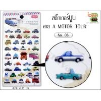 สติ๊กเกอร์นูน - ลาย A MOTOR TOUR