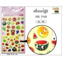 สติ๊กเกอร์นูน - ลาย Fruit No.09