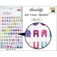 สติ๊กเกอร์นูน - ลาย Funny Alphabet  No.11