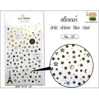 สติ๊กเกอร์ - ลาย Shine like star  No.37