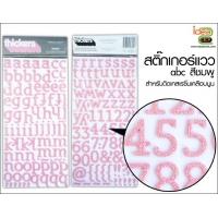 สติ๊กเกอร์แวว - รูปตัวอักษร abc สีชมพูอ่อน