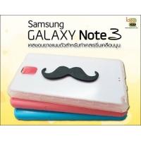 Samsung galaxy Note 3 ขอบยางเเนบตัว