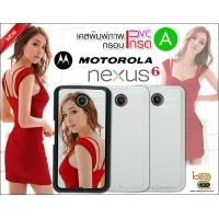 Motorola nexus 6 - กรอบ PVC มันเงา