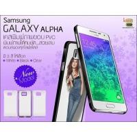 Samsung Galaxy Alpha เคสพิมพ์ภาพ ขอบ PVC