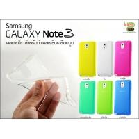 เคสยางใส Samsung Galaxy Note3