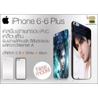 เคสพิมพ์ภาพ ขอบ PVC เคลือบด้าน iPhone6 Plus