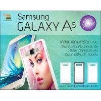 เคสพิมพ์ภาพขอบ PVC - Samsung Galaxy A5