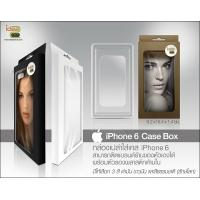 กล่องใส่เคส iPhone 6