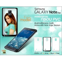 เคสพิมพ์ภาพกรอบ PVC - Samsung galaxy Note Edge