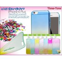 เคสยางนิ่ม iPhone Plus 3-Tone