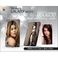 เคสพิมพ์ภาพกรอบ PVC - Samsung galaxy Meka 2