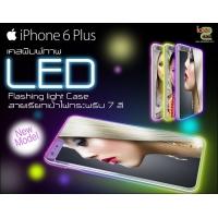 iPhone 6 Plus ไฟกระพริบ