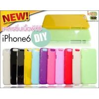 เคส iPhone 6 เนื้อ PVC