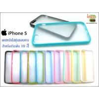 เคสเรซิ่น iPhone 5/5s- PVC ขอบซิลิโคน