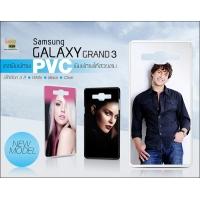 เคสพิมพ์ภาพกรอบ PVC - Samsung Galaxy Grand 3