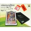 กล่องกระดาษใส่เคส Tab 7.0, Note 8.0, iPad Mini