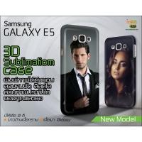 เคสเต็มรอบ Samsung Galaxy E5