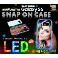 Samsung  Galaxy S6 เคสไฟกระพริบ