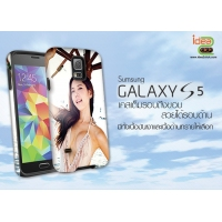 Samsung Galaxy S5 - เคสพิมพ์ภาพเต็มรอบ