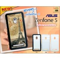 เคสแปะหลัง ASUS Zenfone 5