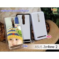 เคสแปะหลัง ASUS Zenfone 2