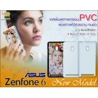 เคสแปะหลัง ASUS Zenfone 6