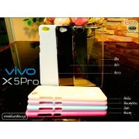 เคสเปล่า Vivo X5Pro
