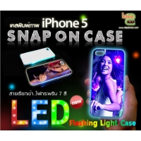 iPhone 5 รุ่น LED Case