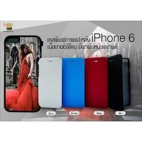 เคสพิมพ์ภาพ iPhone 6 เนื้อยางซิลิโคน ฝาพับหนัง