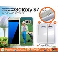 Samsung Galaxy S7 เนื้อยางซิลิโคน มีขอบกันลื่น