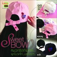 หมวก Sweet Bow