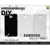เคส Samsung Galaxy Note 1 - PVC