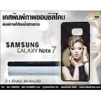 เคสพิมพ์ภาพขอบซิลิโคน Samsung Galaxy Note 6