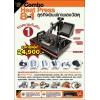 A4 Combo Heat Press 8 in 1